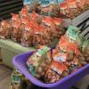 Copy of Morris's Slider Seed Potatoes